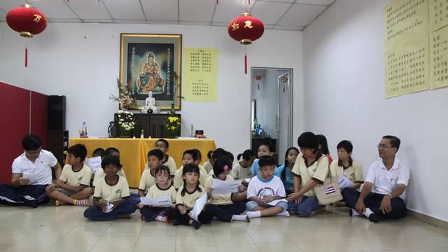 Bodhi Lankarama Group