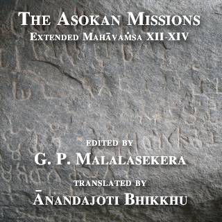 Asokan-Missions