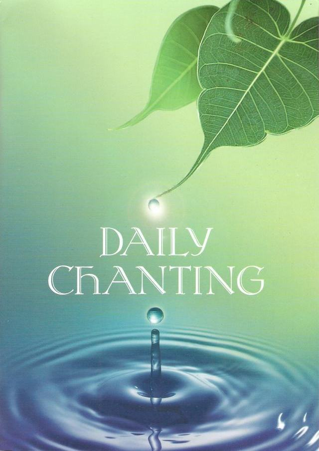 Daily Chanting