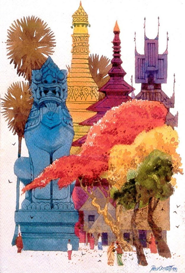 Stupa with lion (1992)