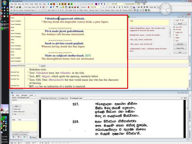 Word Workspace After