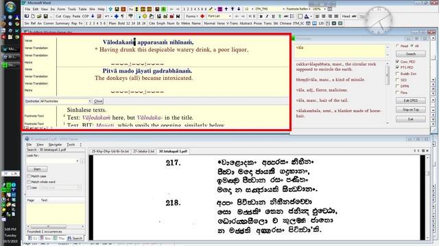 Word Workspace Before